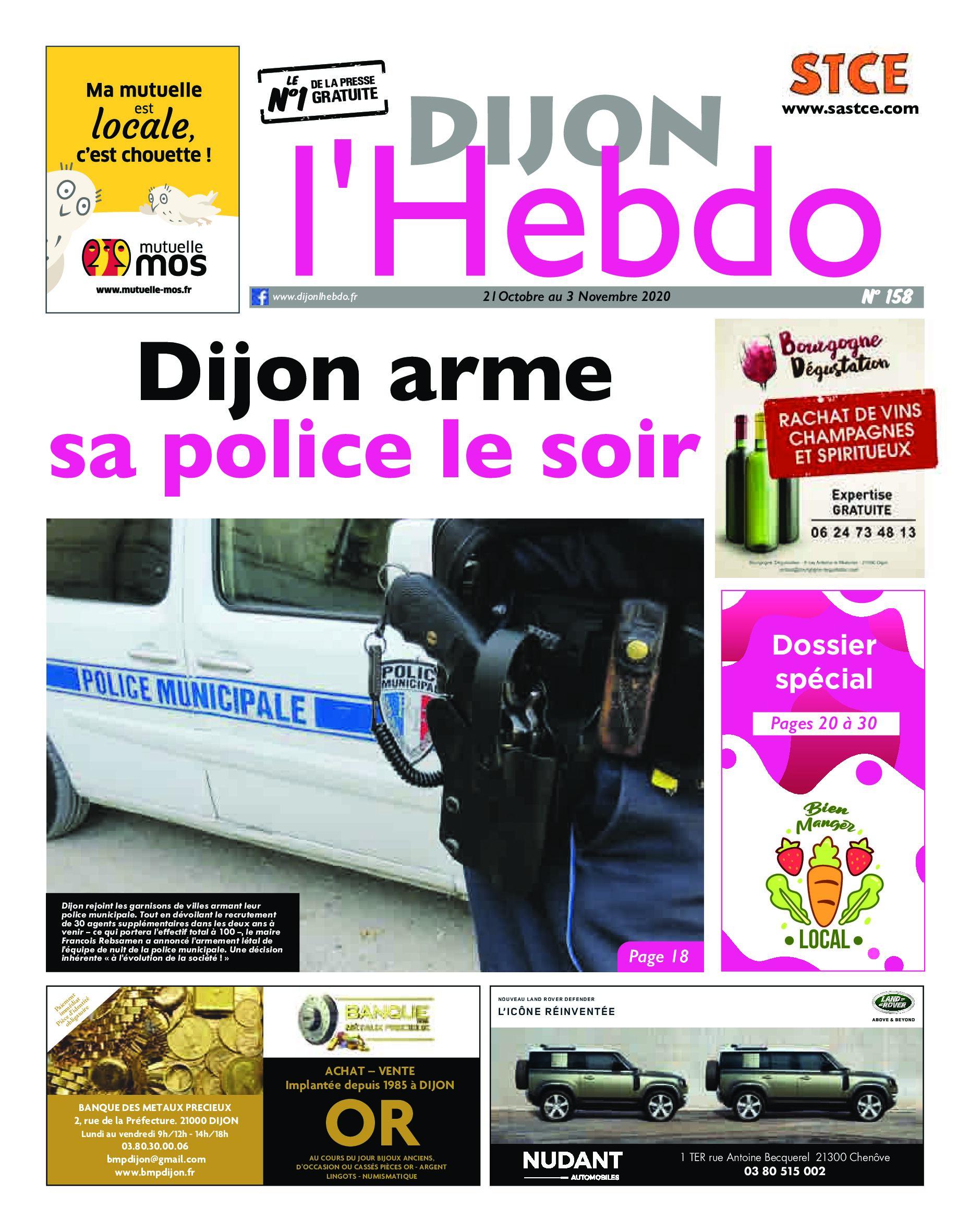 Bulletin 158